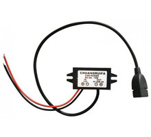 Tractive adaptér do auta 12V / 5V USB - TRAUM1