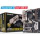 GIGABYTE X170-Extreme ECC - Intel C236