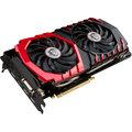 "MSI GeForce GTX 1070 GAMING X 8G, 8GB GDDR5  + Gaming bundle ""Fortnite"""