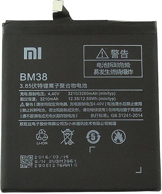 Xiaomi BM38 baterie 3260mAh pro Xiaomi Mi4S (Bulk)
