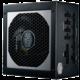 CoolerMaster Vanquard - 550W