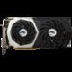 MSI GeForce GTX 1070 Quick Silver 8G OC, 8GB GDDR5