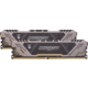 Crucial Ballistix Sport AT 16GB (2x8GB) DDR4 3000