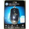 HP optická komfortní myš s 5 tlačítky