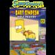 Komiks Bart Simpson: Holé pravdy, 11/2017