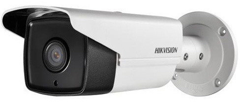 Hikvision DS-2CD2T42WD-I8, 4mm
