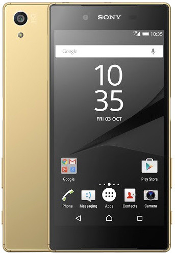 Sony Xperia Z5 Dual, zlatá