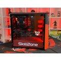 CZC PC SkillZone Professional 2019
