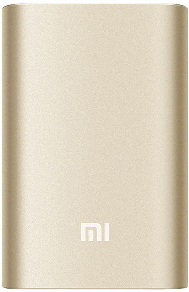 Xiaomi Power Bank 10000 mAh, zlatá
