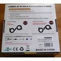 PremiumCord USB 2.0 repeater a prodlužovací kabel A/M-A/F, 10m
