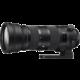 SIGMA 150-600/5-6.3 DG OS HSM Nikon