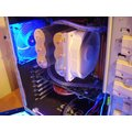 Primecooler PC-UV12025L12B