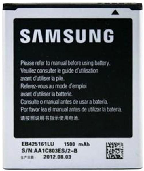 Samsung baterie EB425161LU 1500mAh Li-Ion