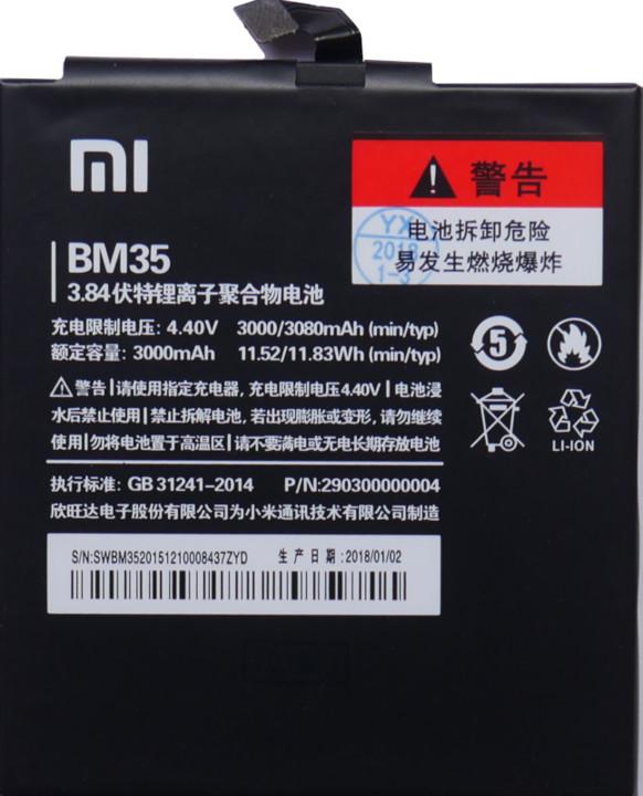 Xiaomi BM35 baterie 3080mAh pro Xiaomi Mi4c (Bulk)