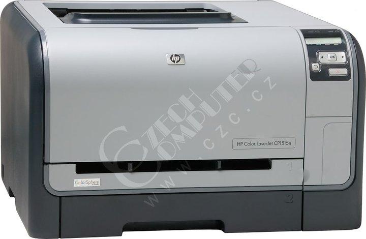 Hewlett Packard Color Laserjet Cp1515n Cc377a Czc Cz