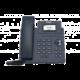YEALINK SIP-T30P Elektronické předplatné časopisu Reflex a novin E15 na půl roku v hodnotě 1518 Kč