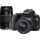 Canon EOS 250D + 18-55mm DC + 75-300mm DC Získejte zpět 1 300 Kč po registraci + Poukaz na kurz focení - Canon Akademie