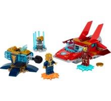 LEGO Marvel Super Heroes 76170 Iron Man vs. Thanos