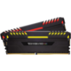 Corsair Vengeance RGB LED 16GB (2x8GB) DDR4 2666