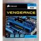 Corsair Vengeance Blue 8GB (2x4GB) DDR3 1600