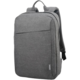 Lenovo 15.6 Backpack B210, šedá