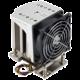 Supermicro H11 4U chladič pro procesory AMD EPYC 7000