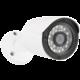 BML Safe CCTV kamera  + Voucher až na 3 měsíce HBO GO jako dárek (max 1 ks na objednávku)