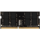 Kingston HyperX Impact 32GB (2x16GB) DDR4 2666 SODIMM