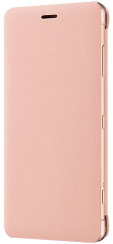 Sony SCSH50 Style Cover Stand pouzdro Xperia XZ2 Com, růžová