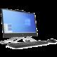 HP 200 G4 22, šedá Servisní pohotovost – vylepšený servis PC a NTB ZDARMA + O2 TV Sport Pack na 3 měsíce (max. 1x na objednávku)