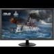 """ASUS VP228TE - LED monitor 22""""  + Sluchátka ASUS FoneMate (v ceně 299 Kč) k LCD Asus zdarma + Voucher až na 3 měsíce HBO GO jako dárek (max 1 ks na objednávku)"""