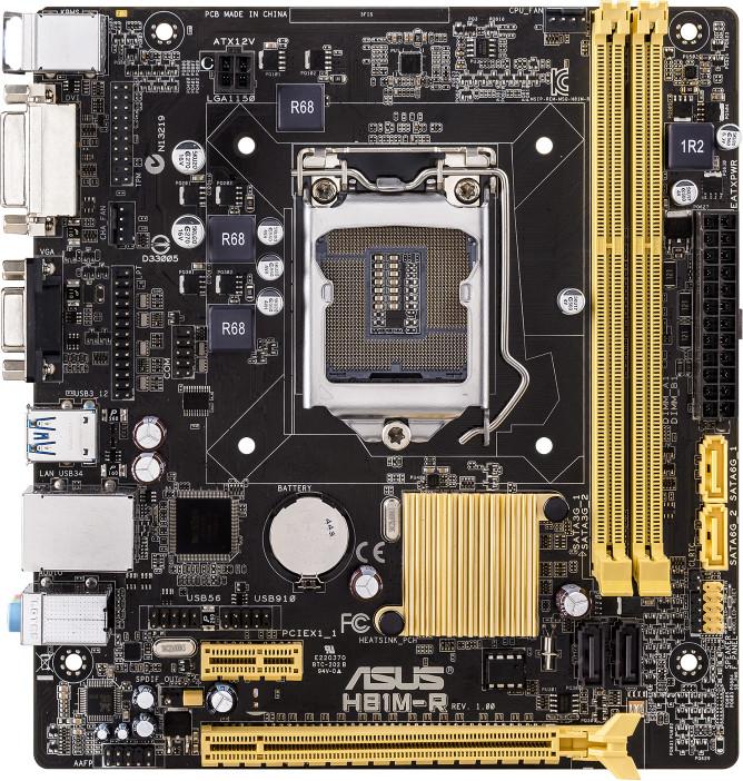 ASUS H81M-R - Intel H81