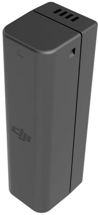 DJI OSMO - inteligentní akumulátor