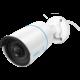 Reolink RLC-510A, venkovní IP kamera s rozpoznáním člověka a automobilů Elektronické předplatné časopisů ForMen a Computer na půl roku v hodnotě 616 Kč + Kuki TV na 2 měsíce zdarma
