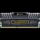 Corsair Vengeance Black 4GB DDR3 1600  + Voucher až na 3 měsíce HBO GO jako dárek (max 1 ks na objednávku)