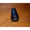 Scosche e2 dvojitá autonabíječka USB 2x 2,4A