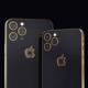 Nové iPhony prodávají i skouskem majetku Steva Jobse