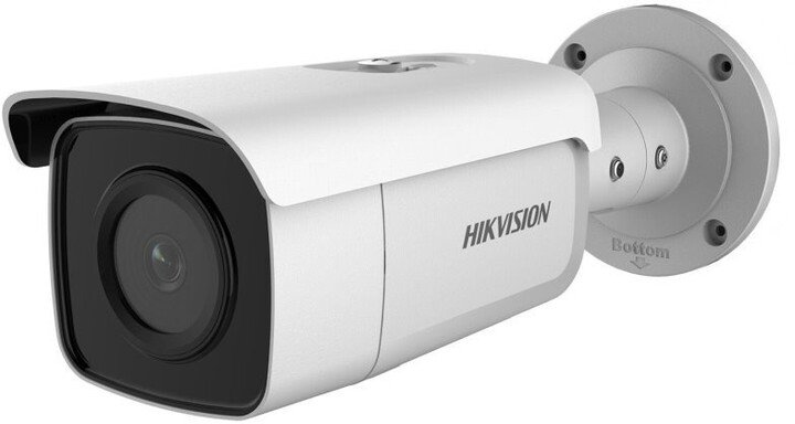 Hikvision DS-2CD2T86G2-2I, 4mm