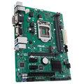ASUS PRIME H310M-C R2.0/CSM - Intel H310