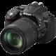 Nikon D5300 + 18-105 VR AF-S DX  + Spací pytel Alpine Pro Saltan v ceně 999 Kč