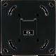Stell SHO B300 SLIM, černá (v ceně 199,- Kč)