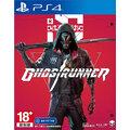 Ghostrunner (PS4)