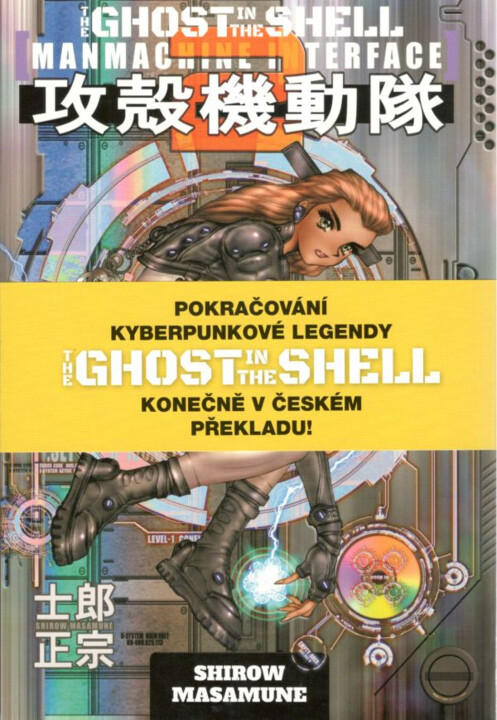 Komiks Ghost in the Shell 2: Man-Machine Interface