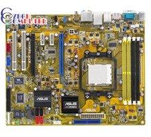 ASUS M2R32-MVP - ATI CrossFire Xpress 3200