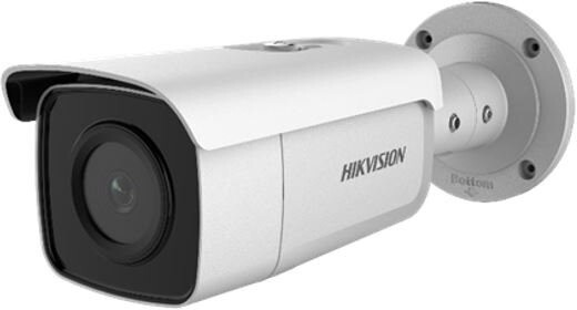 Hikvision DS-2CD2T46G2-4I, 4mm