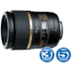 Tamron AF SP 90mm F/2.8 Di pro Sony Macro