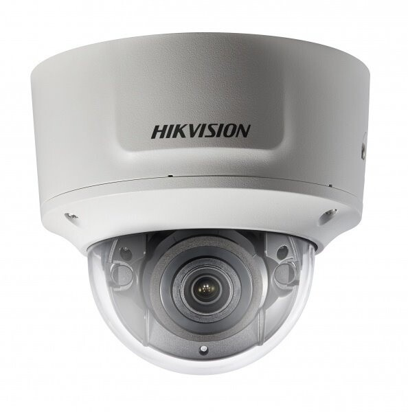 Hikvision DS-2CD2745FWD-IZS, 2.8-12mm (B)