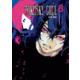 Komiks Tokijský ghúl, 8.díl, manga