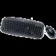 Genius KM-210, set, USB, černá, CZ/SK
