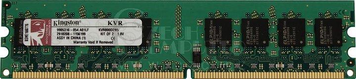 Kingston Value 1GB DDR2 800